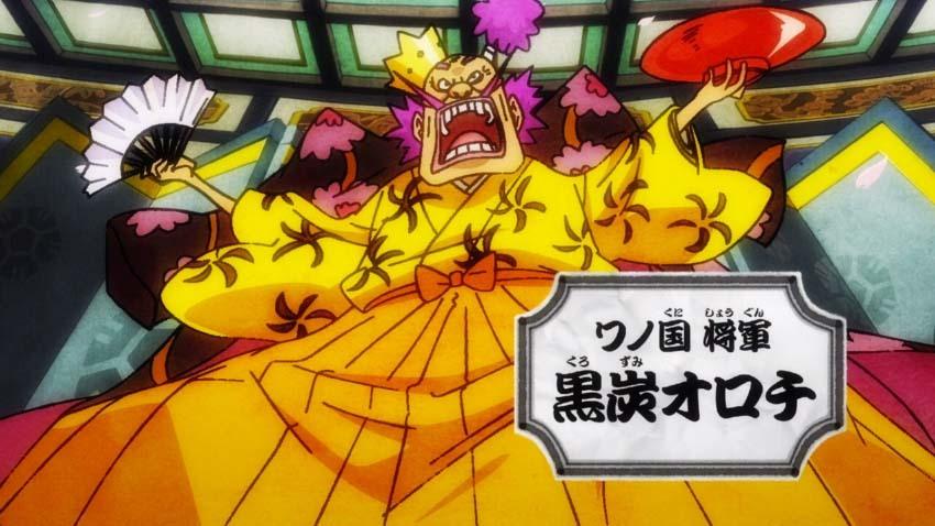 ワンピース アニメ オロチ