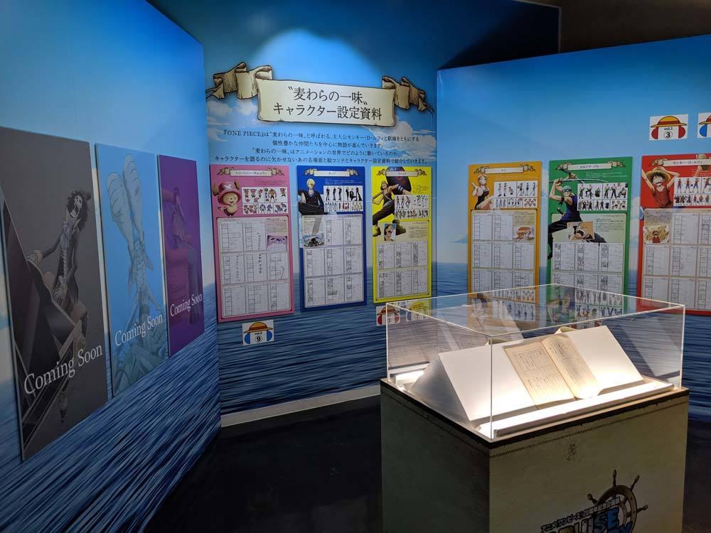 ワンピースタワー Cruise History