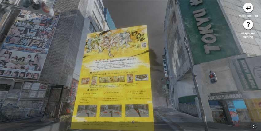 渋谷ワノ国計画 Reconstruction in VR