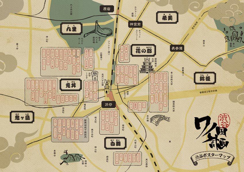 ワンピース 渋谷 ワノ国 マップ
