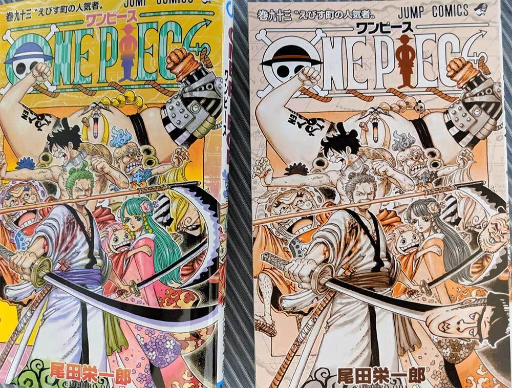 ワンピース コミック巻九十三