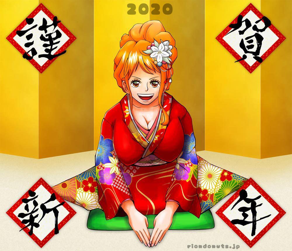 ワンピース ナミ 2020賀正