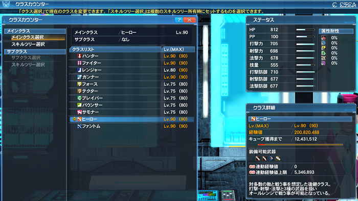 pso20190606_063504_000.png