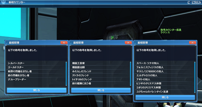 pso20190903_204046_007_6(11)b.png