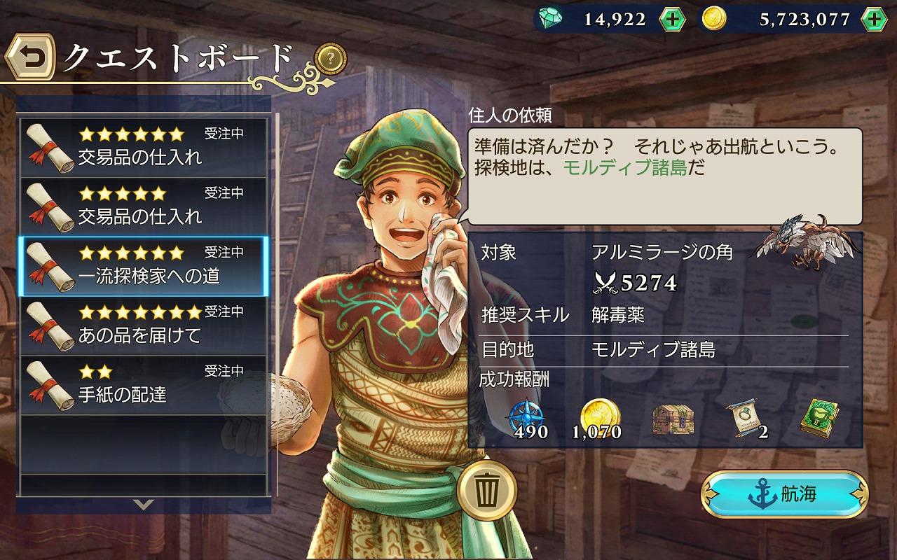 Screenshot_20200119-213617.jpg