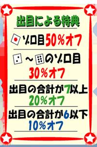 korokoro_rule_201908091929586a1.png