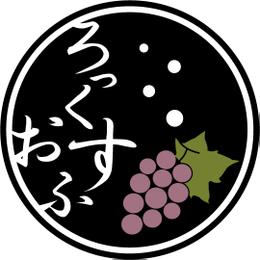 rocksofffujisawa