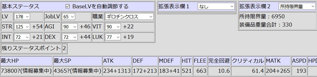 20200216154947035.jpg