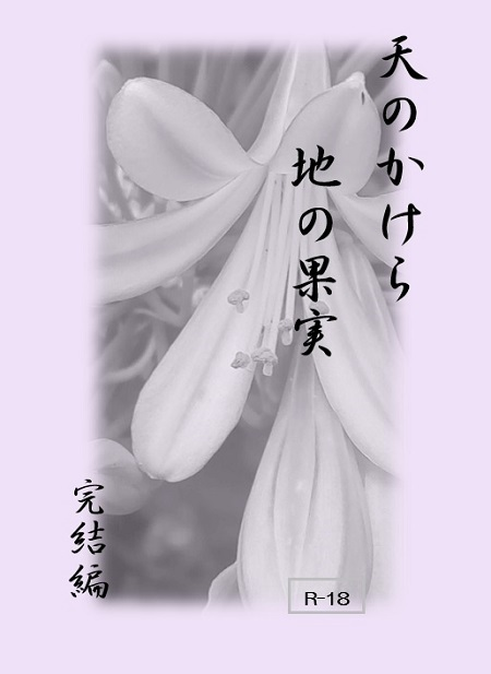 MINItenchi20191006.jpg