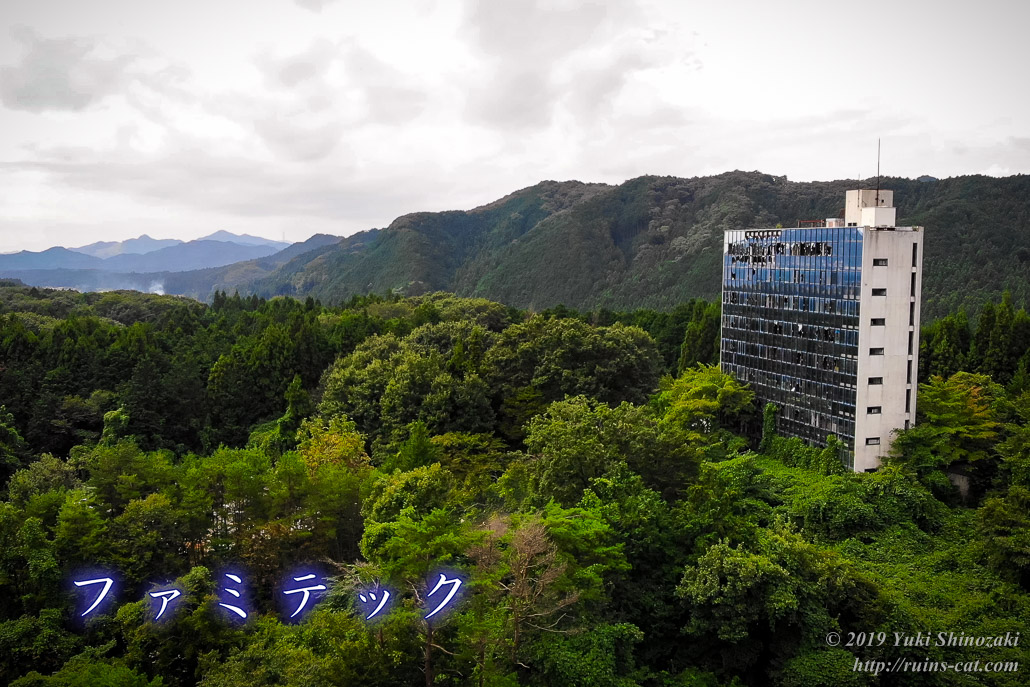 ホテル・ファミテック(廃墟)空撮 トップ用画像