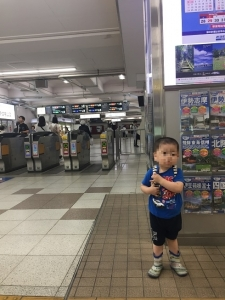 近鉄大和八木駅20190714 001
