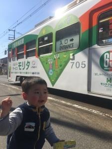 阪堺電車 20200211 004