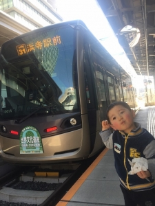 阪堺電車 20200211 002