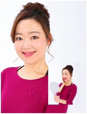 Mami Yoshii