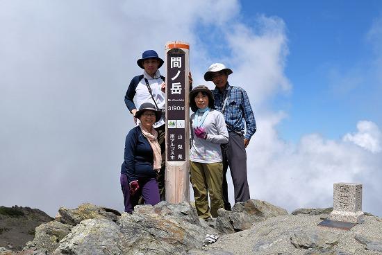 間ノ岳 山頂