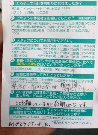 S__34791522.jpg