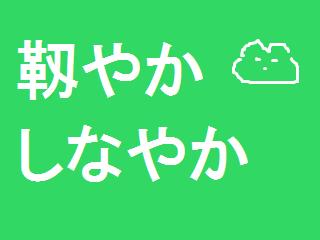 W3 - コピー (16) - コピー