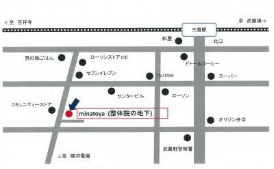 jpminatoya_convert_20191209142825 (2)