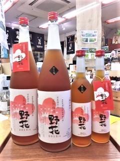 20190813野花梅酒