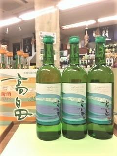 20191003高畠新酒辛口