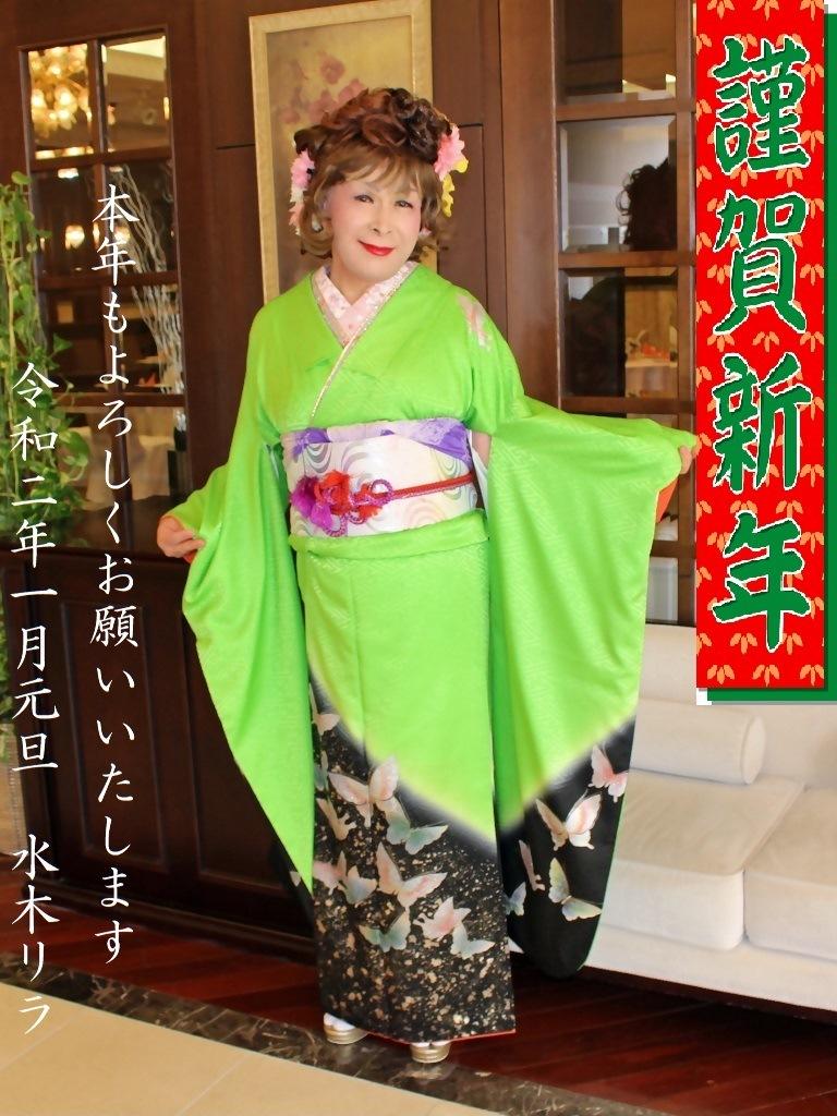 2020-01-01緑の振り袖謹賀新年