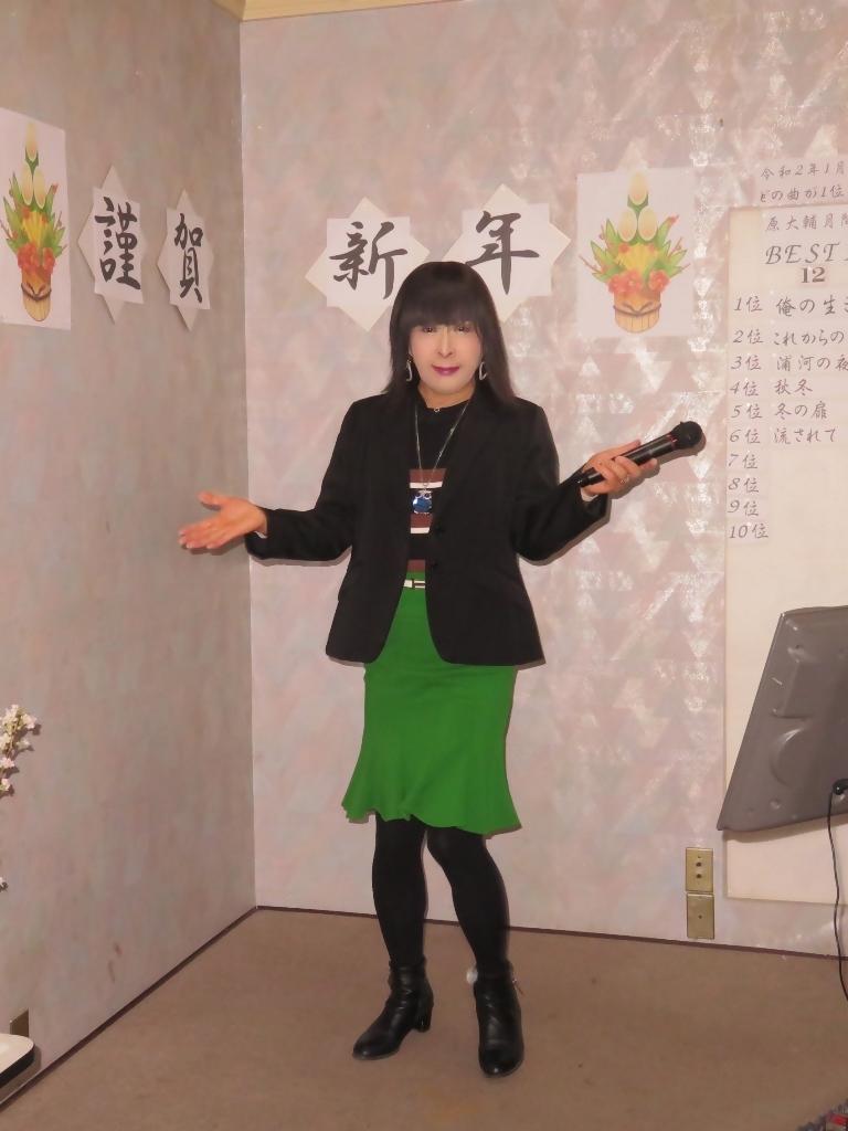 緑マーメイドスカート黒ジャケットカラオケ(1)