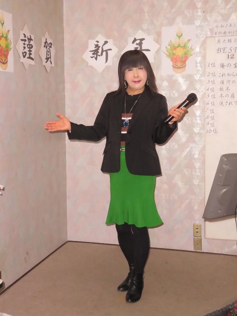緑マーメイドスカート黒ジャケットカラオケ(2)