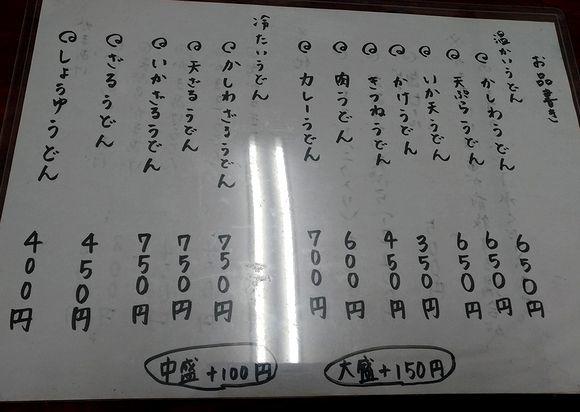 P_20190710_141606 - コピー