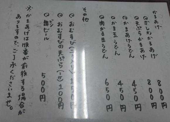 P_20190710_141629 - コピー