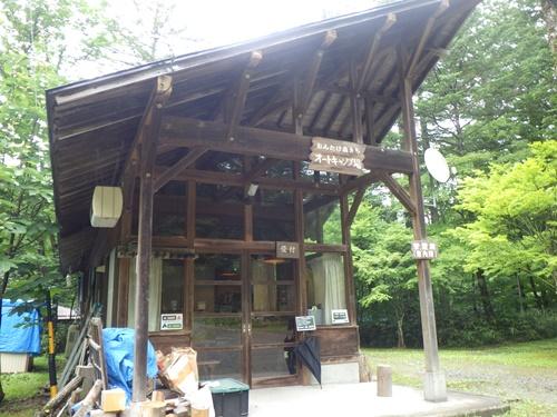 森きちオートキャンプ場3