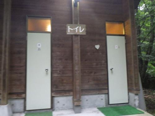 森きちキャンプ場5