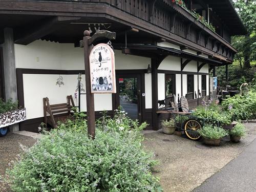 萌木の村9