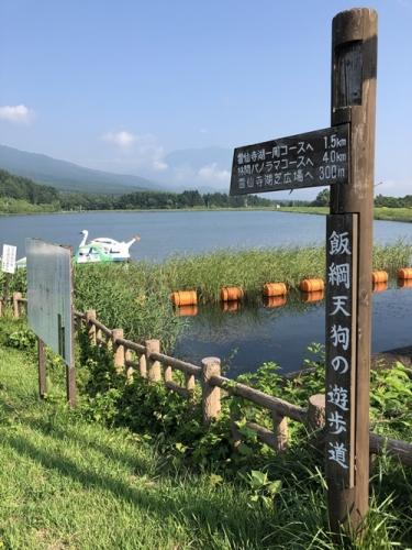 霊仙寺湖ドッグラン3