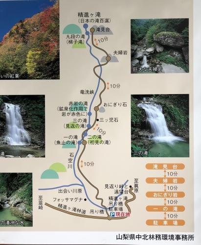 精進ヶ滝3