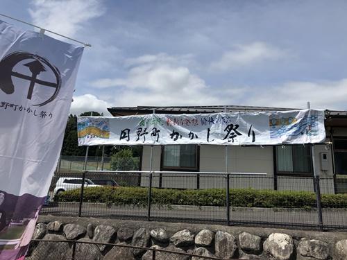 円野町かかし祭り1