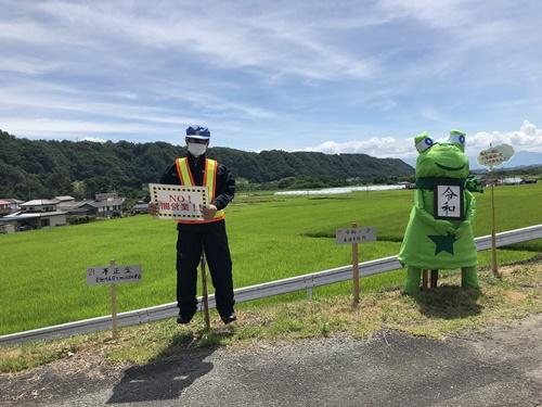 円野町かかし祭り5