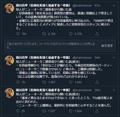 EJ0brx1VAAAFA7H[1]_convert_20191121075225