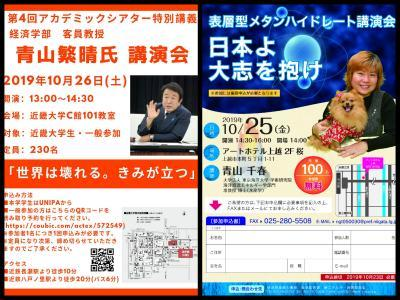 Collage_Fotor1010hahahii_convert_20191009091030.jpg