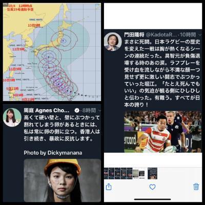 Collage_Fotor1013asayewo_convert_20191014084535.jpg