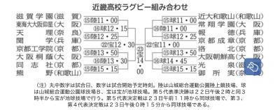 IMG_E3526_convert_20200211094947.jpg