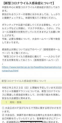 IMG_E3686_convert_20200220112048.jpg