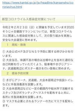 IMG_E3687_convert_20200220112126.jpg