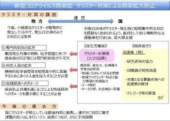 IMG_E3805_convert_20200227093201.jpg