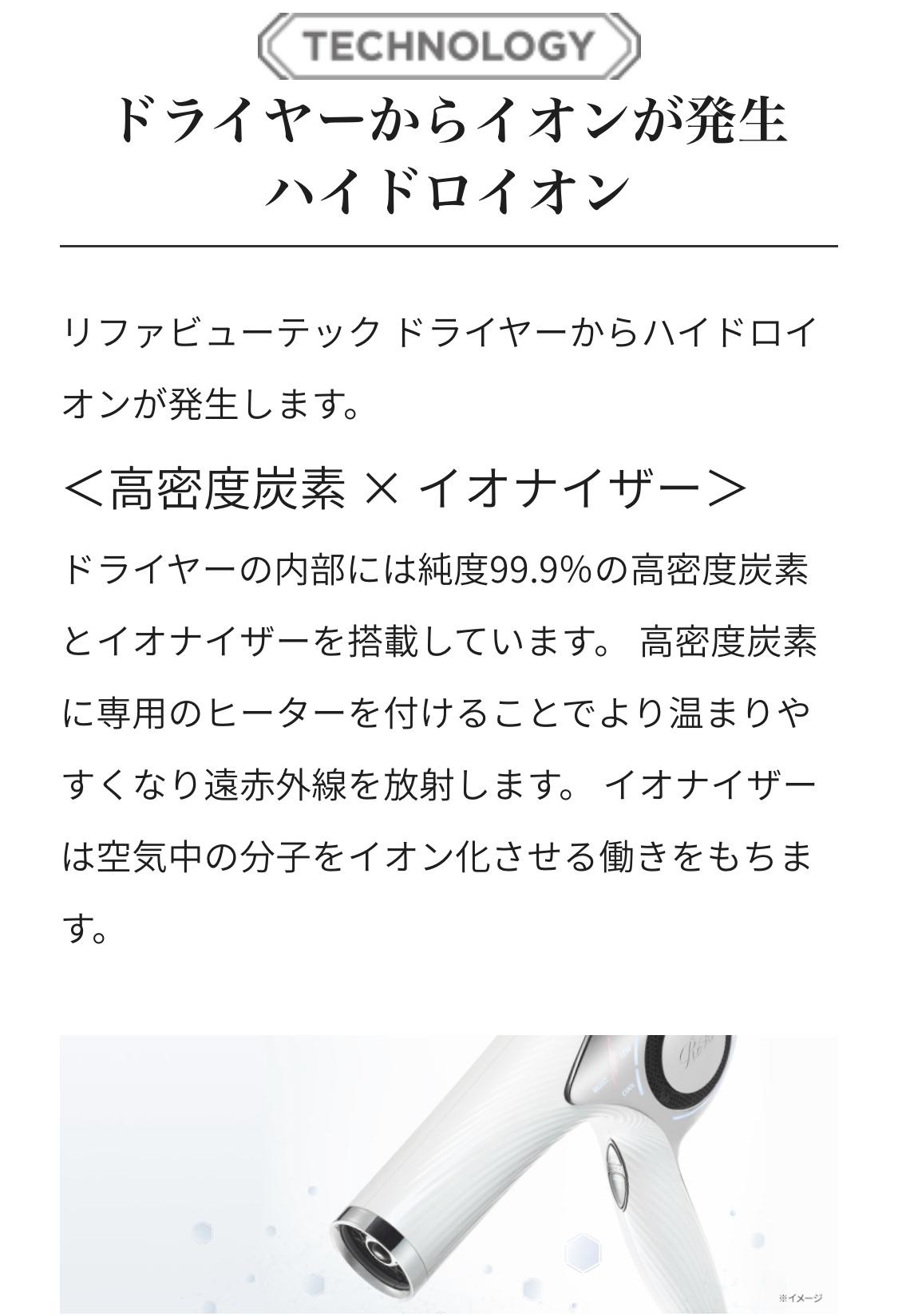 fc2blog_202002071836399ab.jpg