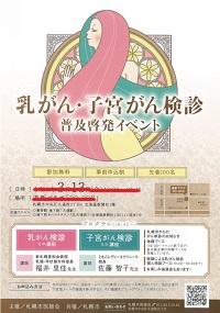 koukaikouza20200313.jpg