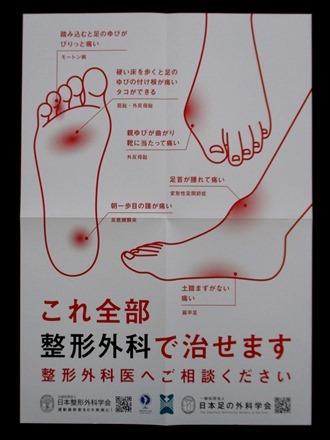 poster20191007_2.jpg