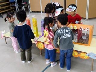 shop201909_7.jpg