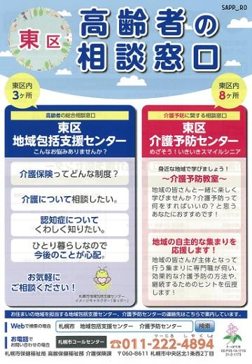 soudanmadoguchi_1.jpg