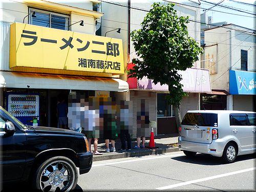 fujisawa1