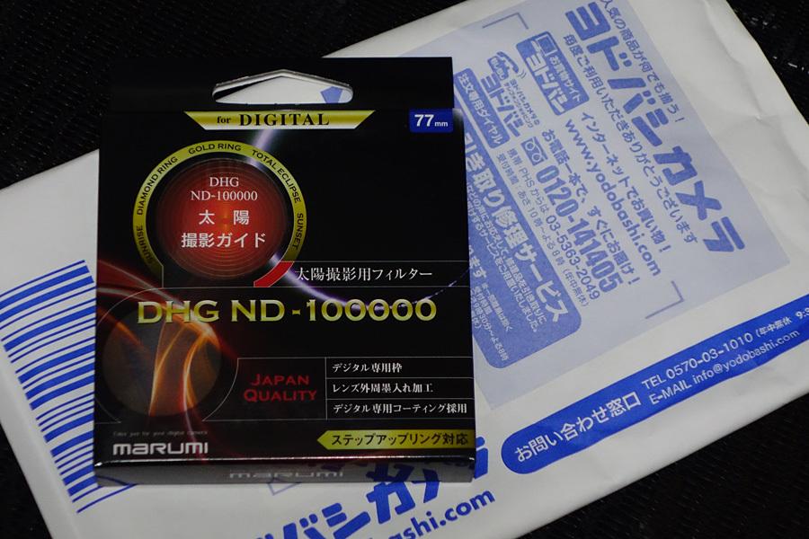 ND100000-DSC07848.jpg